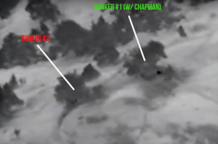chapman video screenshot